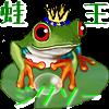 蛙の王様たちのジグソーパズル